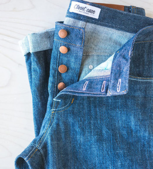 jeans_hardware0